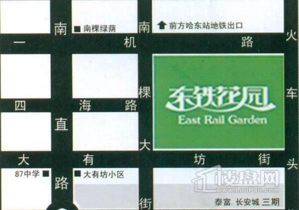 东铁花园交通图