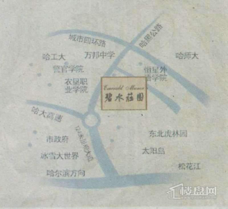 碧水庄园交通图