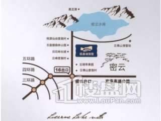 华亚·琉森湖别墅 交通图
