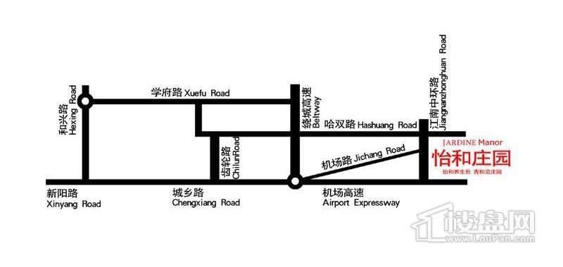 怡和庄园交通图