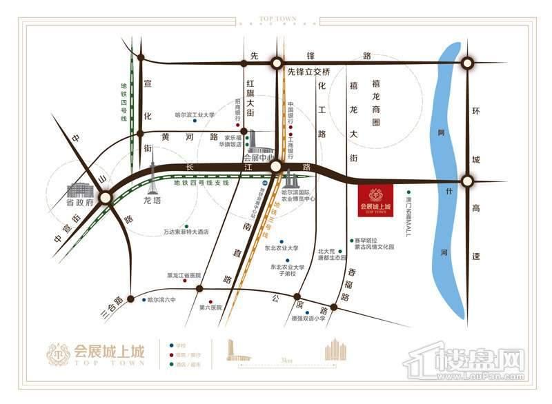 会展城上城交通图