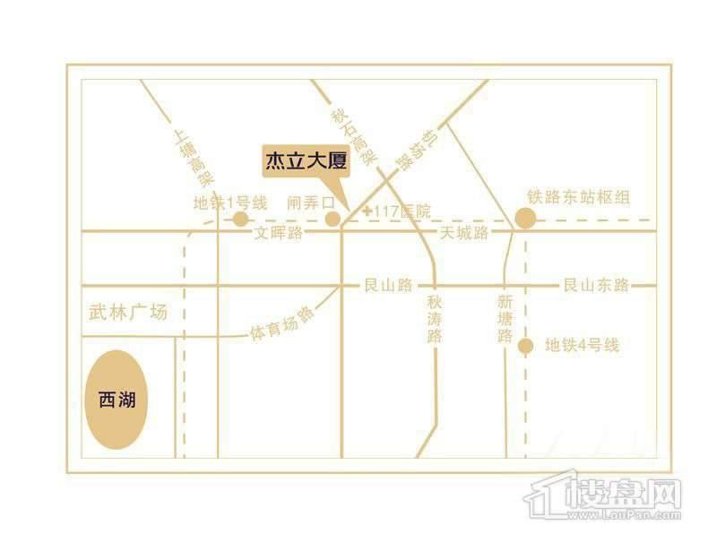 杰立公馆交通图