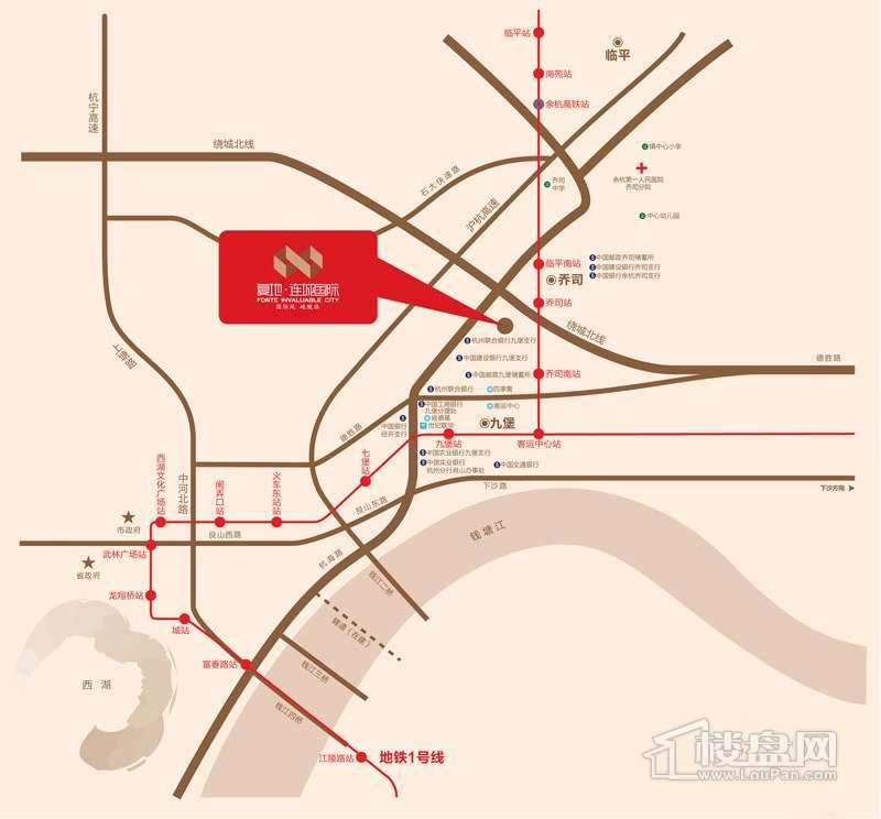 复地·连城国际交通图