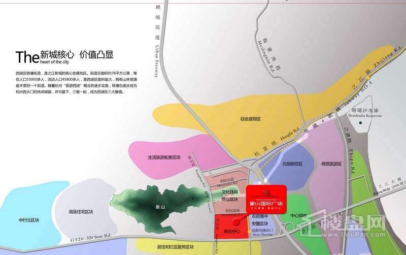 象山国际广场二期交通图