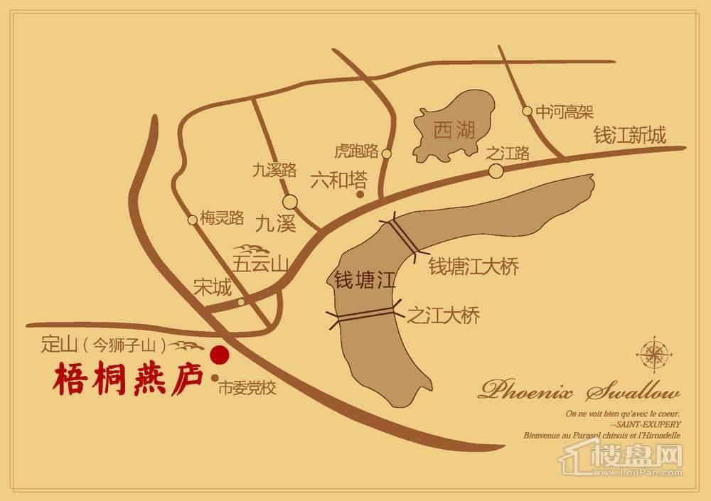 钱塘·梧桐燕庐交通图