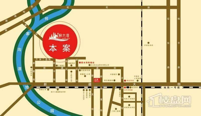 东实碧水湾交通图