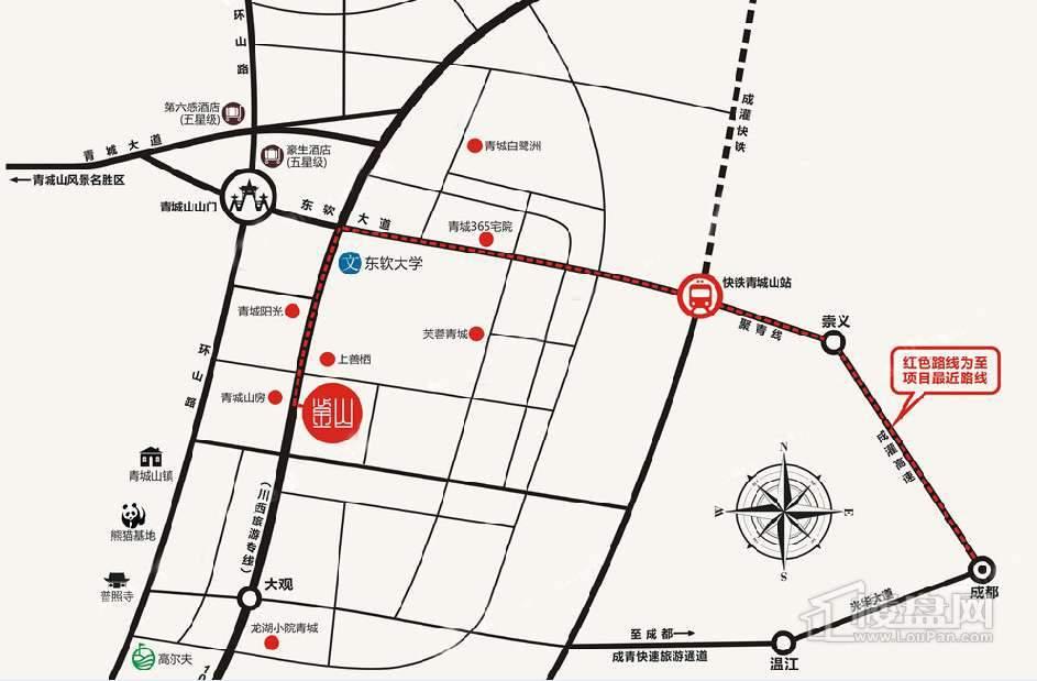 青城鉴山交通图