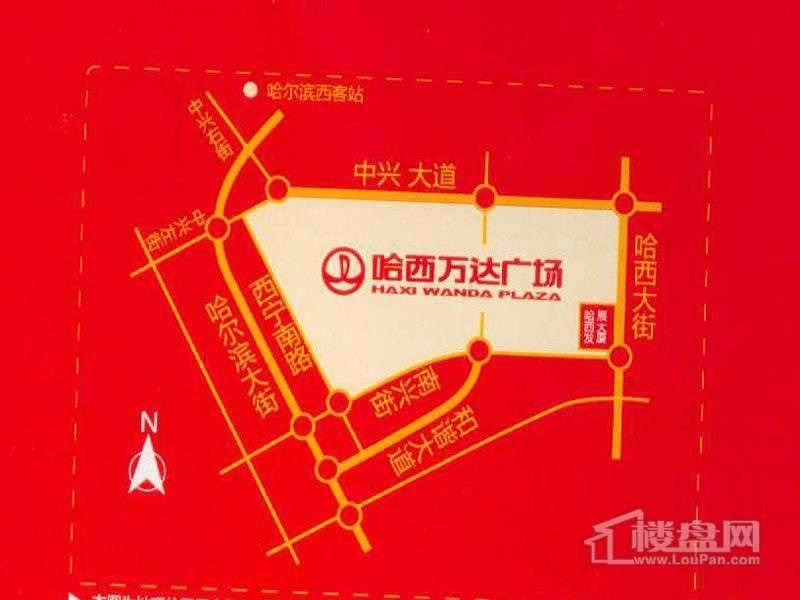哈西万达广场交通图