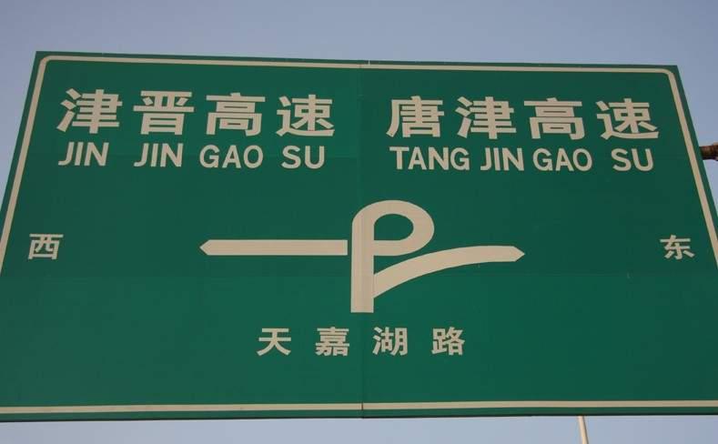 中海公园城配套图