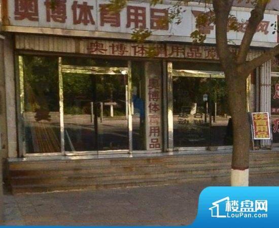 黄三渤六民政局宿舍