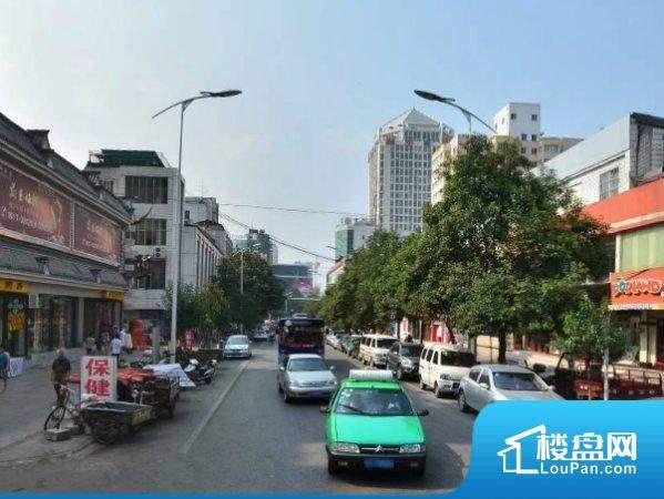 汉中路北段小区