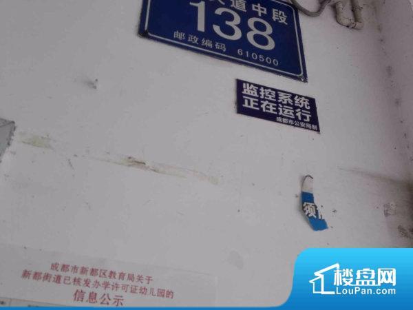 宝光大道中段138号院