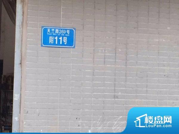 冉家坝社区