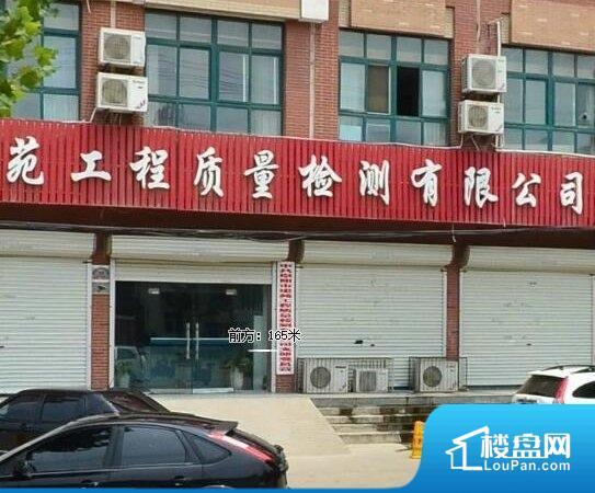 二里井清河小学