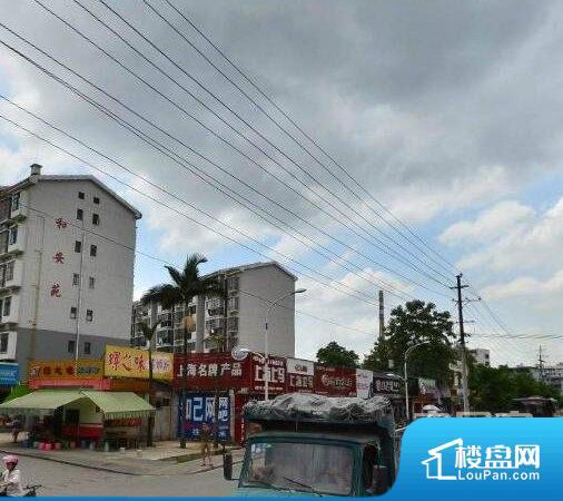 化纤厂宿舍