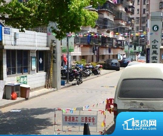 双东坊社区