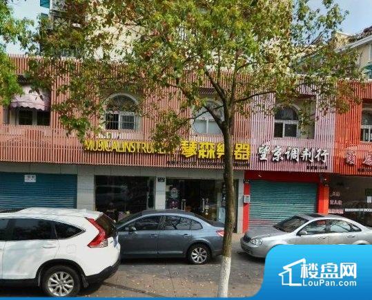 文昌街小区