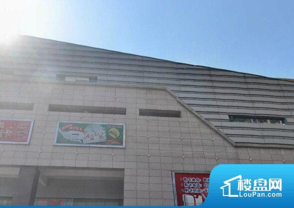 欧尚国际公馆