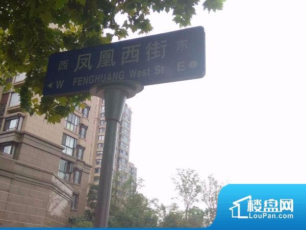 中海凤凰熙岸1期