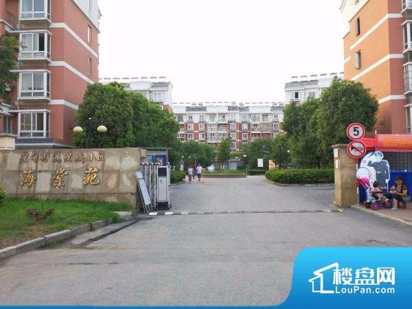 星城小区海棠苑
