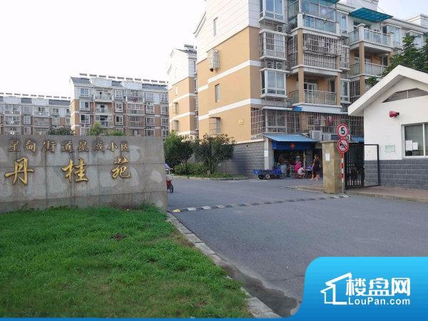 星城小区丹桂苑