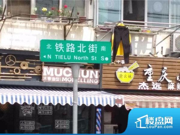 南京鼓楼区铁路北街教师楼