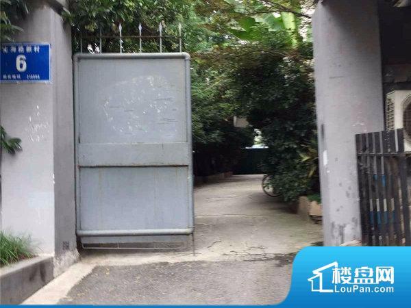 上海路新村