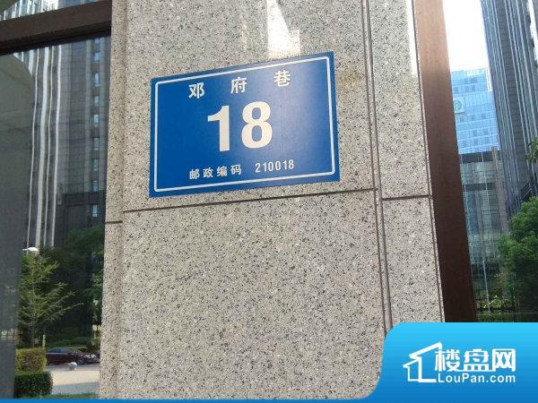 长江路九号(二期)