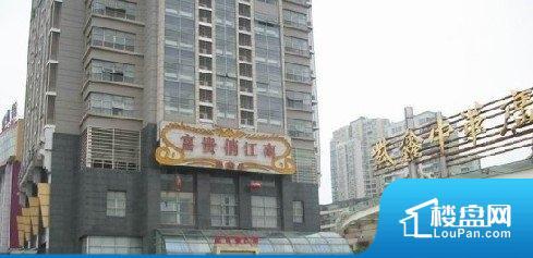 紫鑫国际公寓