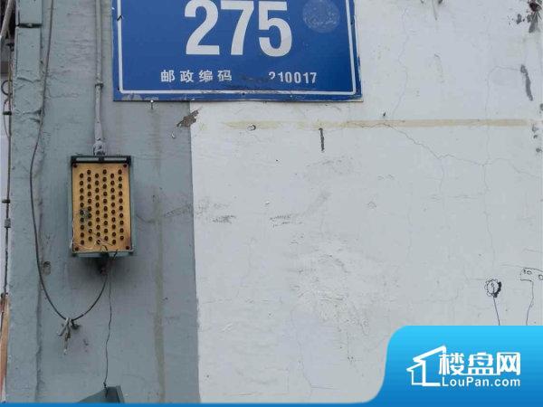 长虹路275号小区