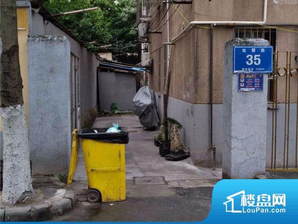 仙霞路35号小区