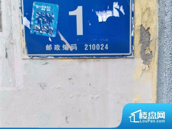 仙霞路1号小区