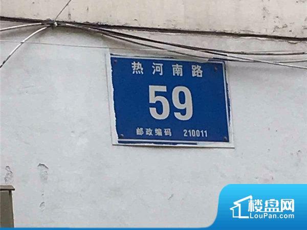 热河南路59号小区