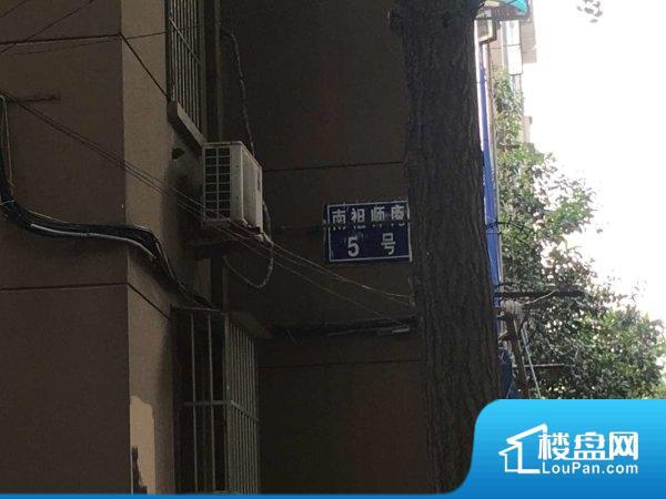南祖师庵5号小区