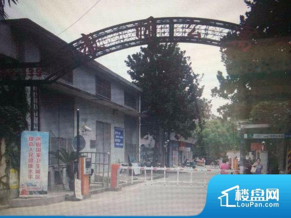 呼玛教师公寓(呼玛三村)