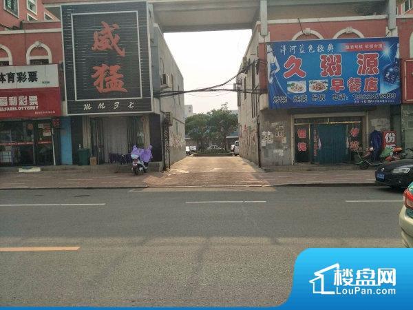 康平辰宇新村