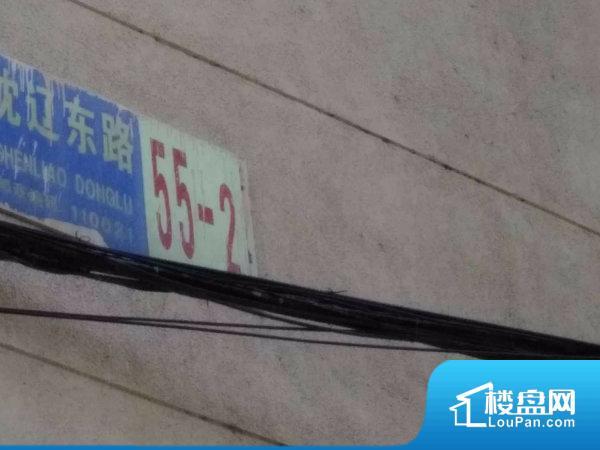 沈辽路小区