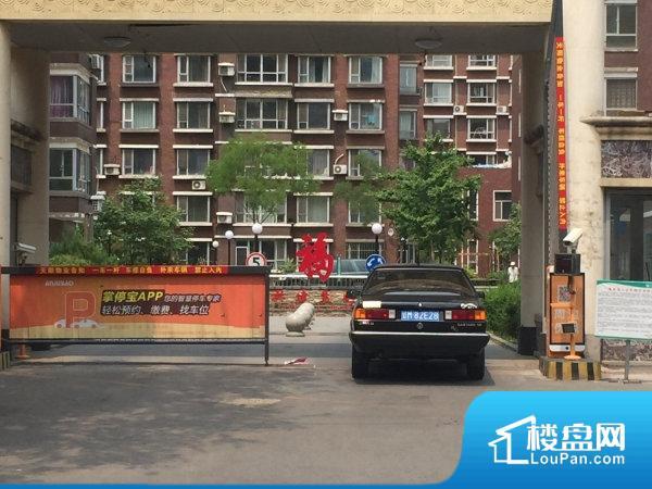 瀛滨寓家园