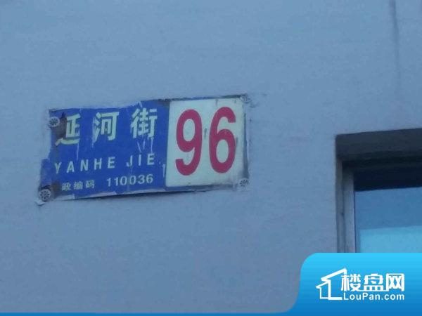 辽宁省粮食学校家属楼