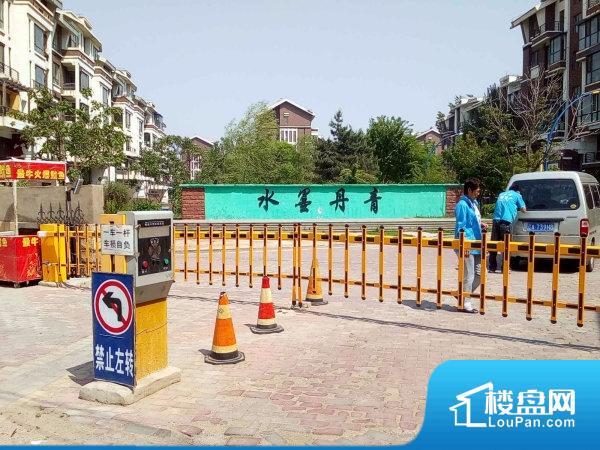 水墨丹青鹇宫