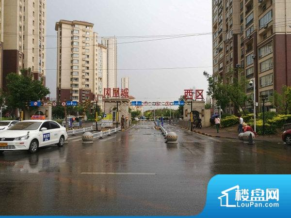 碧桂园凤凰城西区