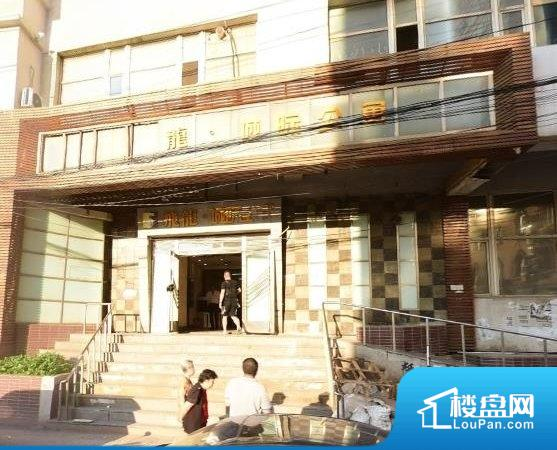 飞龙城际公寓