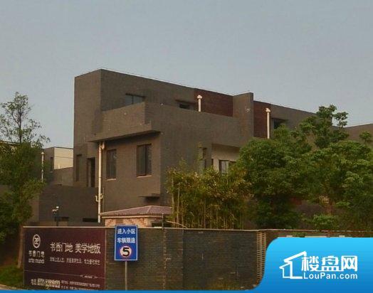 双旺五岳新城(公寓)
