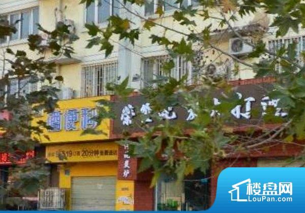 宇泰东方公寓