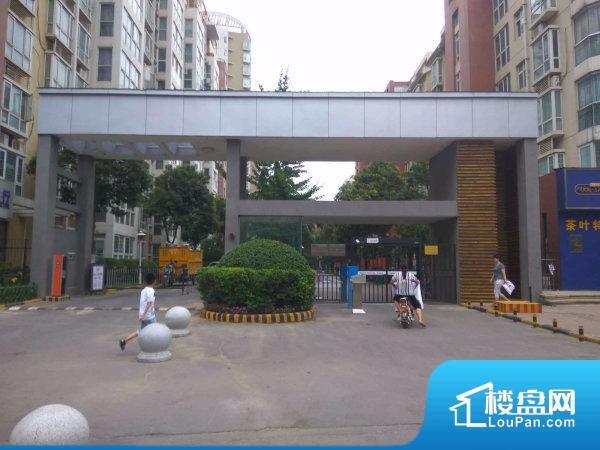鑫苑中央花园东区