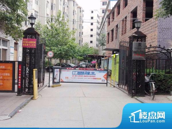 柳林温泉公寓