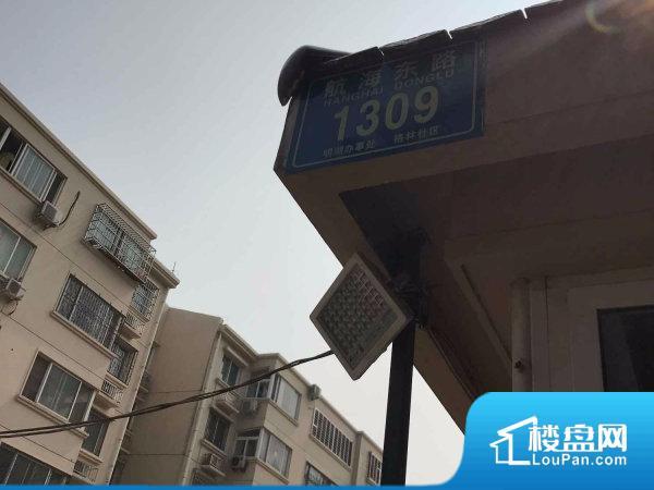郑州经济技术开发区管委会第一家属院