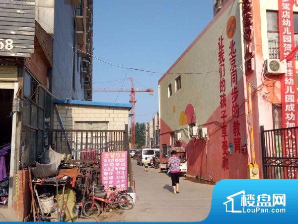 郑东第一城