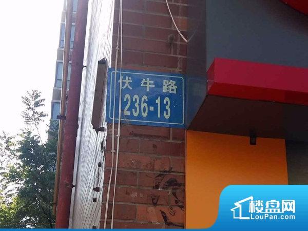 70年代尚景小区