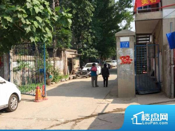 河南省一建家属院